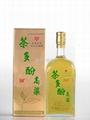 奇龍茗酒茶多酚高粱 58%Vol750CC盒裝(訂製)