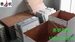 插片式包装箱