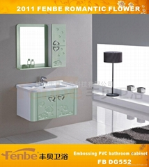 Embossing PVC bathroom cabinet