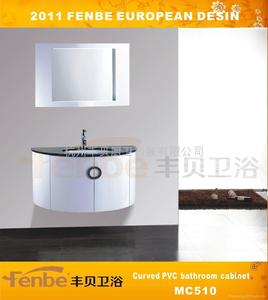 Curved PVC bathroom cabinet 1 ... & Curved PVC bathroom cabinet - MC510 - FENBE (China Manufacturer ...