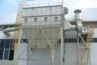 廣州鍋爐除塵器