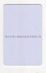 UHF超高频白卡印刷卡