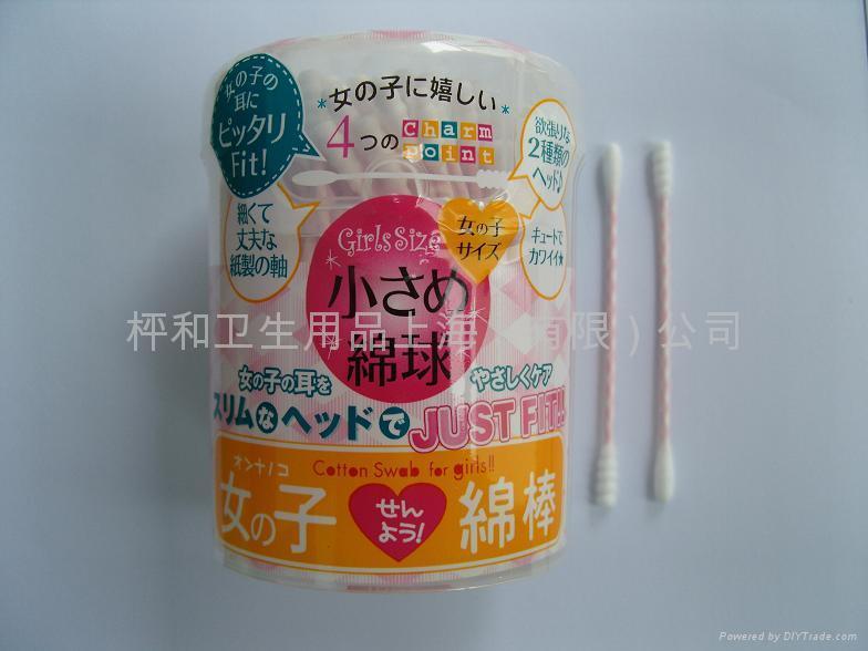 供應女子専用綿棒160本罐 1