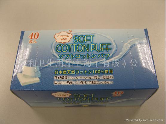 化妝棉40枚盒裝(50*60mm) 1