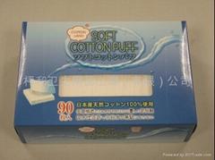 化妆棉90枚盒装(50*60mm)