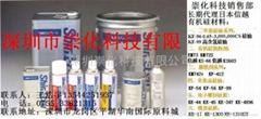 供应信越KF-50耐高温硅油