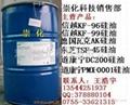 供应道康宁DC200硅油