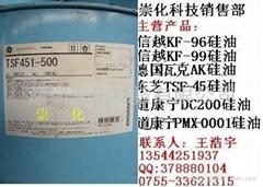 日本东芝TSF-451硅油
