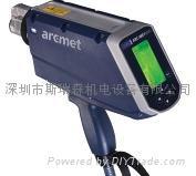 ARC-MET8000(合金分