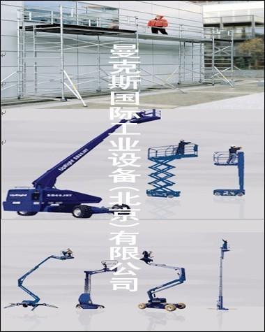 拖车式曲臂高空作业升降平台车 5