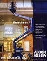 电动曲臂自行式高空作业升降平台