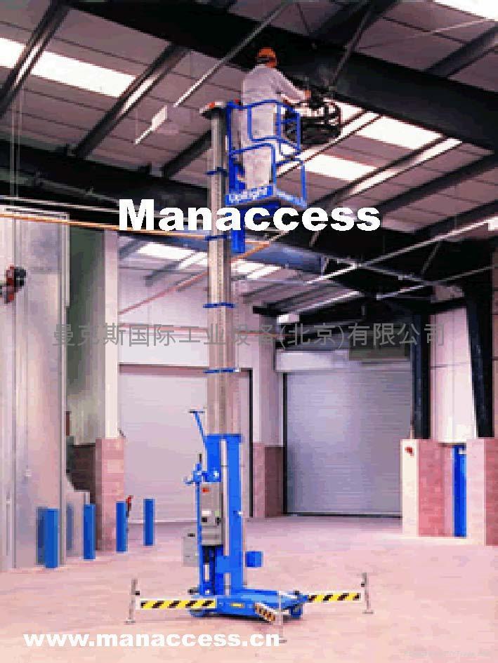桅杆式套筒式高空作业升降平台车升降机 1
