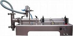 灌装机网,定量灌装机