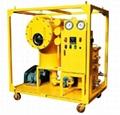 DZL Series of  High-Efficient Vacuum oil