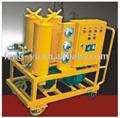 GL Series Three-Stage Oil Purifier