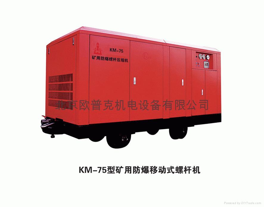 北京愷撒空壓機 5