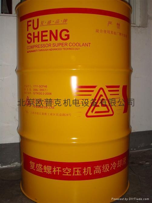 美國壽力空壓機潤滑油 3