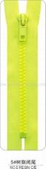 No. 5 Plastic Zipper C/E