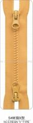 No. 5 Plastic Zipper X Type