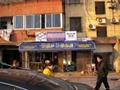 寧波廣告雨篷 2