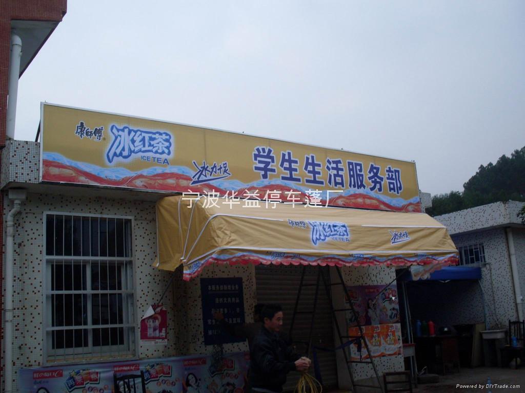 寧波廣告雨篷 3