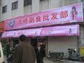 寧波廣告雨篷 5