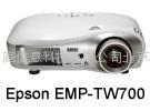 愛普生TW700高清投影機