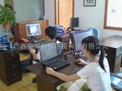 柳州红外线监控