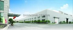 Shanghai Cengin Crane Co., Ltd