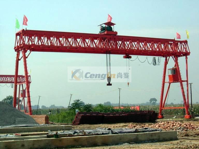 Gantry Crane for Precast Element Field 1