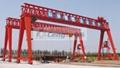 Gantry Crane for Precast Element Field 3