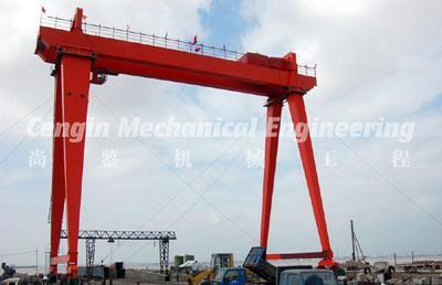 Gantry Crane for Shipbuilding 1
