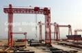Gantry Crane for Shipbuilding 2