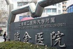 上海医院中央空调通风系统清洗