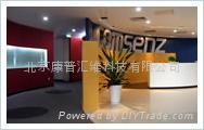 Bei Jing Kang Pu Hui Wei Technology Co., Ltd.