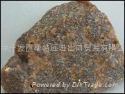 Fused Magnesite 1