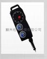标准型遥控式电子手轮