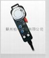 专业型遥控电子手轮
