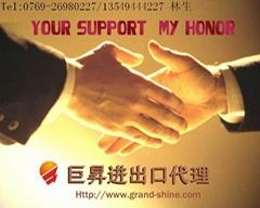 工控仪表进口报关代理 提供香港快件进口代理服务