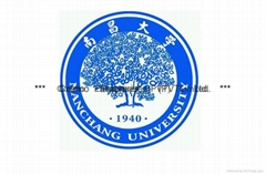 MBBS in  China Nanchang University