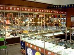 玻璃展櫃 玻璃櫃台