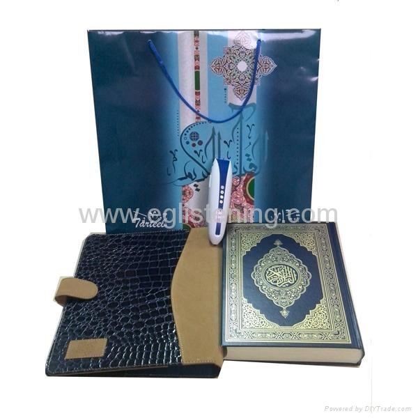 Latest Quran talking pen 1