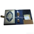 Latest Quran talking pen 2