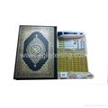 Latest Quran talking pen 3