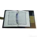 Latest Quran talking pen 4