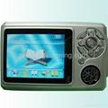 Digital Quran mp3 mp4 player