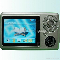 Digital Quran mp3 mp4 player