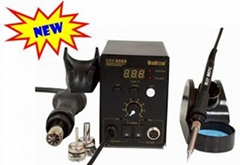 Hot air 2 in 1 design soldering iron station