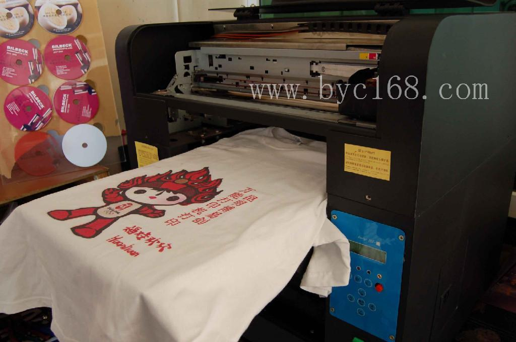 t shirt inkjet printer product catalog china kunming