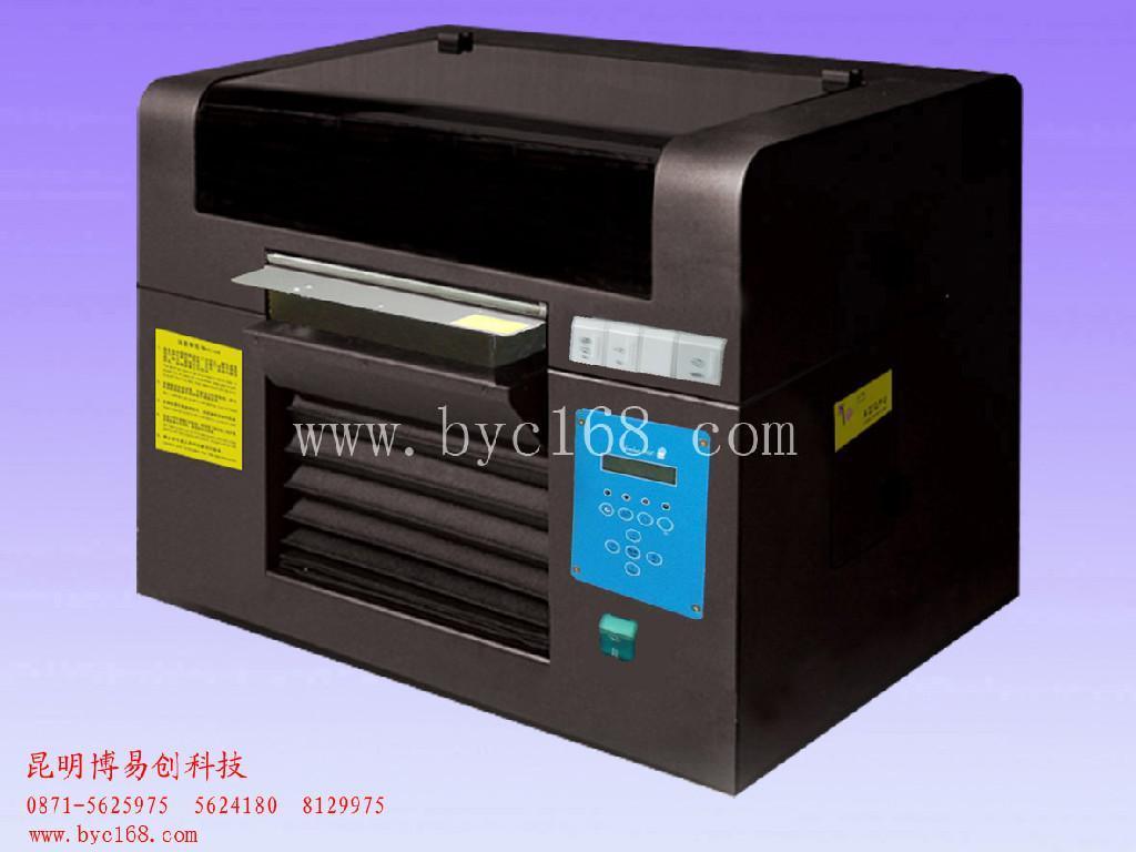 Inkjet printer inkjet printer t shirt for Avery t shirt transfer paper for laser printers